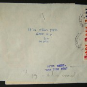1982 taxation notice mail: March 1982 cover ex HAIFA to symbols competition quiz in TEL AVIV, franked 1.10Sh instead of the DO-31 period rate of 1.20Sh; returned to sender with sen