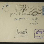1961 incoming Irish taxed mail: 11 VIII 1961 cover ex BAILE ATHA CLIATH to TLV underfranked at 3p and taxed in Israel for 15 Agorot; slit open at top, Hebrew correspondence include