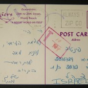 1968 incoming US taxed mail: 6 DEC 1968 ppc of Algiers Hotel ex MIAMI BEACH to soldier at military PO in ISRAEL, mailed unfranked and marked in the US for postage dues.