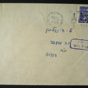 1980 domestic taxed mail during currency transition: 11-11-1980 cover ex HAIFA to TLV franked 3Li using 1971 Landscape definitive Ba543 during DO-27 period, but as this only half t