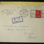 1975 incoming French taxed mail: 20-8-1975 comm cv w/ppc inside ex LOURDES to TEL AVIV, franked 0.80Fr and taxed locally 65 Agorot, with taxation notice stapled to the back; the re