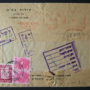 1966 domestic 'top of the pile' taxed franking: 8-9-66 printed matter cover ex TLV branch of Idud Ltd., and franked by meter payment at the DO-12 period 12 Ag PM rate, returned to