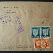 1967 domestic 'top of the pile' taxed franking: 27-11-67 printed matter cover ex TLV branch of Idud Ltd. and franked by meter payment at the DO-12 period 12 Ag PM rate but returned