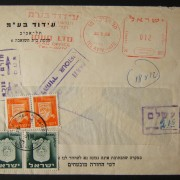 1968 domestic 'top of the pile' taxed franking: 30-5-68 printed matter cover ex TLV branch of Idud Ltd. and franked by meter payment at the DO-12 period 12 Ag PM rate but returned