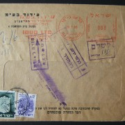 1966 domestic 'top of the pile' taxed franking: 19-1-66 printed matter cover ex TLV branch of Idud Ltd. and franked by meter payment at the DO-11 period 8 Ag PM rate but returned t