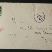 1969 incoming US taxed mail: OCT 16 '69 airmail commercial cover ex NY to TLV mailed underfranked at 25c and taxed 115 Agorot in Israel; b/s 19-10-69 TLV-8 transit and postage due