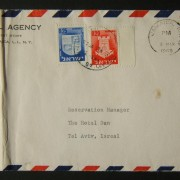 1968 incoming US taxed mail: 8 MAR 1968 airmail commercial cover ex NY to TLV underfranked at $0.15 and taxed in Israel 0.45L using 0.20L & 0.25L 1965/67 1st Town Emblems Ba308/309