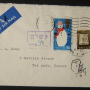 1967 incoming British taxed mail: 27(?) APR 1967 airmail cover ex LONDON to TLV underfranked at 1s6d and taxed 0.40L in Israel, paid 3-5-67 using pair 0.40L 1965/67 1st Town Emblem