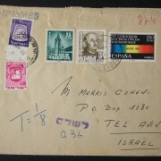1970 incoming Spanish taxed mail: 05 JUL(?) 1970 surface mailed printed matter cover ex SPAIN (return addressed Belgium) to TLV underfranked at 1.80 Pesetas and taxed 0.36L in Isra