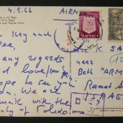 1966 incoming Spanish taxed mail: 5 SET 66 airmail ppc of Toledo ex SPAIN to RAMAT AVIV underfranked at 6 Pesetas and taxed 0.35L in Israel, paid 12-9-66 using 1965/67 1st Town Emb