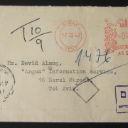 1967 incoming British taxed mail: 17 II 67 surface mailed commercial cover ex SIDCUP to TLV underfranked at 0s4d and taxed 0.35L in Israel, paid 24-3-67 using 0.35L 1965/67 1st Tow