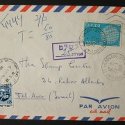 1971 incoming French taxed mail: 24-3-1971 airmail commercial cover ex FRANCE to TLV underfranked at 0.80Fr and taxed 0.25L in Israel, paid 28-3-71 using 0.25L 1969 2nd Town Emblem