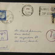1968 incoming US taxed mail: 10 JAN 1968 airmail cover ex CLEVELAND to TLV underfranked at $0.20 and taxed 0.25L in Israel, paid 16-1-68 using 1965/67 1st Town Emblems Ba309 frank