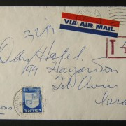 1968 incoming US taxed mail: DEC 17 1968 airmail commercial cover ex FLUSHING to TLV underfranked at $0.20 and taxed 0.25L in Israel, paid 24(?)-12-68 using 1965/67 1st Town Emblem