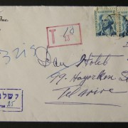 1967 incoming US taxed mail: 19 SEP 1967 business stationary airmail commercial cover ex SAN FRANCISCO to TLV underfranked at $0.20 and taxed 0.25L in Israel, paid 25-9-67 using 19