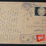 1968 incoming French taxed mail: 25-8-68 airmail ppc ex PARIS to TLV underfranked at 0.40Fr and taxed 0.20L in Israel, paid 28-8-68 using 1965/67 1st Town Emblems Ba308 frank tied