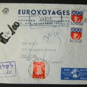 1968 incoming French taxed mail: 31-7-67 business stationary airmail commercial cover ex PARIS to TLV underfranked at 0.60Fr and taxed 0.20L in Israel, paid 3-8-67 using 1965/67 1s