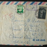 1969 incoming French taxed mail: 3-9-69 airmail cover ex PARIS to TLV underfranked at 1Fr and taxed 0.10L in Israel, paid 8-9-69 using 1965/67 1st Town Emblems Ba333 frank tied by