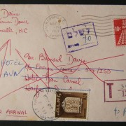 1969 incoming US taxed mail: MAY 12 1969 airmail cover ex NORTH CAROLINA to addressee at hotel, care of travel agency in HAIFA (