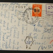 1960 incoming British taxed mail: 14 APR 1960 surface mailed ppc Golders Green Road ex GOLDERS GREEN to TLV unfranked and taxed 0.18L in Israel, paid 10-5-60 using 1960 Provisional