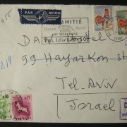 1965 incoming French taxed mail: 29-1-1965 airmail cover ex FRANCE to TLV underfranked at 0.55Fr and taxed 0.55L in Israel, paid 3-2-65 using mix 0.25L 1961 Zodiac + 0.30L 1962 ovp
