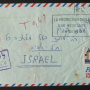 1962 incoming French taxed mail: 20-9-1962 airmail cover ex PARIS to TLV underfranked at 0.90Fr (tied by Civil Protection cachet, against backdrop of Cuban missile crisis) and taxe