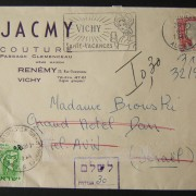 1964 incoming French taxed mail: 6-1-1964 surface mailed commercial cover ex VICHY to TLV underfranked at 0.25Fr and taxed 0.30L in Israel, paid 3-2-64 using 0.30L 1962 ovpt'd Zodi