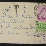 1966 incoming Belgian taxed mail: 15-9-1966 surface mailed small greeting cover ex BRUSSELS to TLV underfranked at 3Fr and taxed 0.30L in Israel, paid 4-10-66 using 0.30L 1962 ovpt