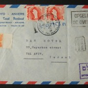 1962 incoming Belgian taxed mail: 10-10-1962 business stationary airmail commercial cover ex ANTWERP to TLV underfranked at 8Fr and marked for late deposit with Flemish