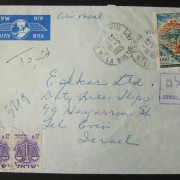 1965 incoming French taxed mail: 19-5-1965 hotel stationary airmail commercial cover ex PARIS (return address USA) to TLV underfranked at 0.60Fr and taxed 0.24L in Israel, paid 23-