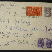 1963 incoming French taxed mail: 6-9-1963 airmail cover ex PARIS to TLV underfranked at 0.70Fr and taxed 0.24L in Israel, paid 11-9-63 using pair 0.12L 1961 Zodiac Ba210 franks tie