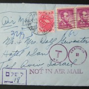 1962 incoming US taxed mail: APR 15 1962 airmail small greeting cover ex BROOKLYN to TLV underfranked at $0.08 and refused airmail service (per cachet) so sent as surface mail, tax