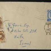 1966 incoming British taxed mail: 4 MCH 1966 surface mailed cover ex HITCHIN to HAIFA underfranked at 4d and taxed 0.14L in Israel (oddly without local markings), paid 30-3-66 usin