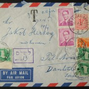 1962 incoming Belgian taxed mail: 2-4-62 airmail cover ex BRUSSELS to TLV underfranked at 6Fr and taxed 0.13L in Israel, paid 13-4-62 using 3x 0.01L & 0.10L 1961 Zodiac Ba204/209 f