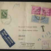1961 incoming Belgian taxed mail: 21-9-61 airmail commercial cover ex BRUSSELS to TLV underfranked at 7F and also delivered late per