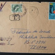 1964 incoming Togolese taxed mail: 22-9-64 airmail commercial cover ex BLITTA, TOGO to Philatelic Society in TLV underfranked at 25F, marked for tax and transferred off to surface