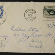 1965 incoming Canadian taxed mail: MAY 6 1965 surface mailed commercial cover ex HAMILTON to TLV underfranked at $0.05 and taxed 0.06L in Israel, paid 8-6-65 using 1961 Zodiac Ba20