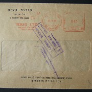 1966 domestic 'top of the pile' taxed franking: 22-9-66 printed matter commercial cover ex TLV branch of Idud Ltd. franked by meter payment at the DO-12 period 12 Ag PM rate but re