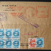 1965 domestic 'top of the pile' taxed franking: 14-7-65 printed matter commercial cover ex TLV branch of Idud Ltd. franked by meter payment at the DO-11 period 8 Ag PM rate but ret