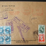 1966 domestic 'top of the pile' taxed franking: 28-10-66 printed matter commercial cover ex TLV branch of Idud Ltd. franked by meter payment at the DO-12 period 12 Ag PM rate but r