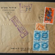 1961 domestic 'top of the pile' taxed franking: 18-9-61 printed matter commercial cover ex TLV branch of Idud Ltd. franked 7 Ag at the DO-10 period PM rate using 1961 New Year Ba22