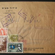 1965 domestic 'top of the pile' taxed franking: 23(?)-5-65 printed matter commercial cover ex TLV branch of Idud Ltd. franked by machine prepayment at the DO-11 period 8 Ag PM rate
