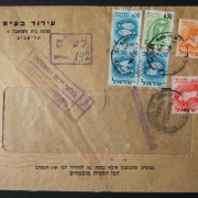 1963 domestic 'top of the pile' taxed franking: 12-2-63 printed matter commercial cover ex TLV branch of Idud Ltd. franked by machine prepayment at the DO-11 period 8 Ag PM rate bu