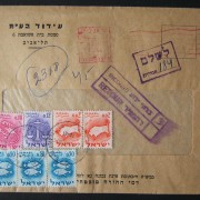 1962 domestic 'top of the pile' taxed franking: 8-7-62 printed matter commercial cover ex TLV branch of Idud Ltd. franked by machine prepayment at the DO-11 period 8 Ag PM rate but