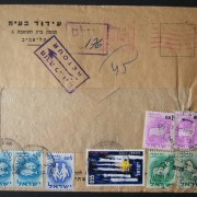 1962 domestic 'top of the pile' taxed franking: 27-5-62 printed matter commercial cover ex TLV branch of Idud Ltd. to ASHKELON franked by machine prepayment at the DO-11 period 8 A