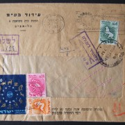 1962 domestic 'top of the pile' taxed franking: 7-3-62 printed matter commercial cover ex TLV branch of Idud Ltd. to RLZ franked 8 Ag at the DO-11 period PM rate using 1961 Zodiac