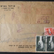 1963 domestic 'top of the pile' taxed franking: Oct 1963 printed matter commercial cover ex TLV branch of Idud Ltd. franked by machine prepayment at the DO-11 period 8 Ag PM rate b