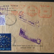 1965 domestic 'top of the pile' taxed franking: 24-8-65 printed matter commercial cover ex TLV branch of Idud Ltd. franked by meter payment at the DO-11 period 8 Ag PM rate but ret