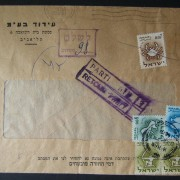 1961 domestic 'top of the pile' taxed franking: 27-12-61 printed matter commercial cover ex TLV branch of Idud Ltd. franked 7 Ag at the DO-10 period PM rate using 1961 Zodiac Ba207