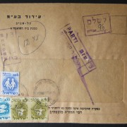 1964 domestic 'top of the pile' taxed franking: 24(?)-8-64 printed matter commercial cover ex TLV branch of Idud Ltd. franked by machine prepayment at the DO-11 period 8 Ag PM rate